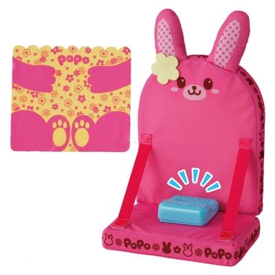 POPO-CHAN-配件-會說話的小兔兔床椅組合