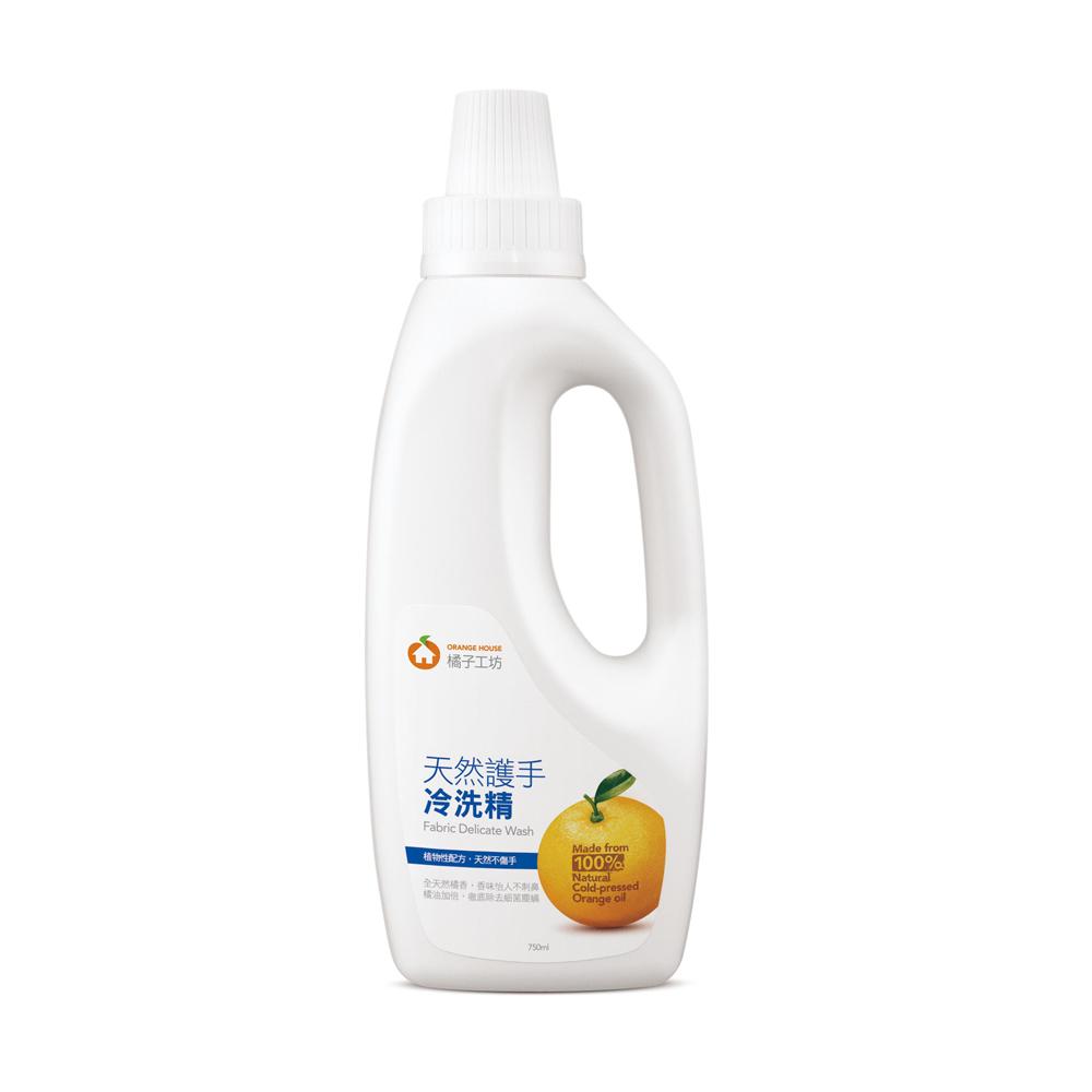 橘子工坊衣物類天然護手冷洗精750ml