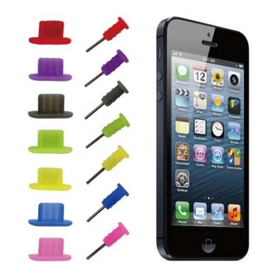 ZIYA iPhone5/5S 防塵塞組合-A (炫彩系列)