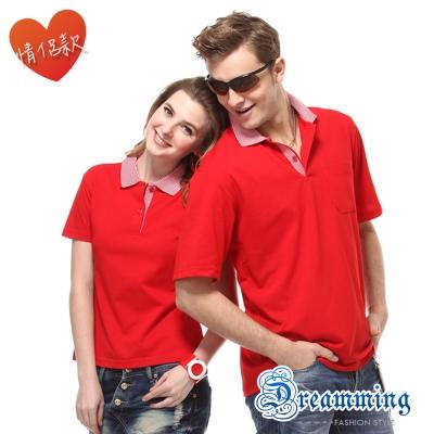 Dreamming 台灣製條紋領網眼短袖POLO衫(紅色)
