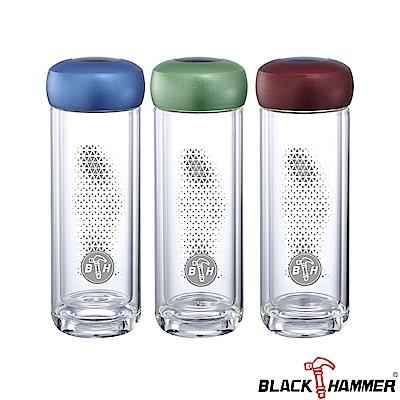 義大利Black Hammer 寰宇雙層耐熱玻璃水瓶- 310 ml-三色可選