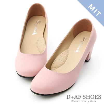 D+AF 舒適百搭.MIT素面圓頭5cm粗跟鞋*粉