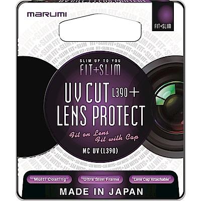 【Marumi】FIT+SLIM L390廣角薄框多層鍍膜UV保護鏡(49mm/公司貨)