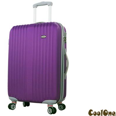 CoolOne 時尚舒活直條紋24吋飛機輪旅行箱(紫色)
