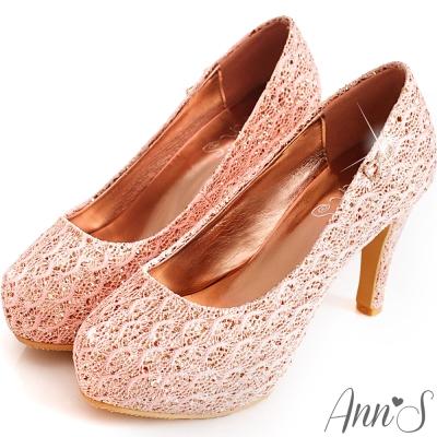 Ann'S絕美氣質-獨家訂製款bling蕾絲新娘跟鞋-粉
