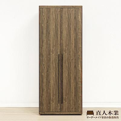 日本直人木業-TINO清水模風格80CM單吊衣櫃(80x57x202cm)