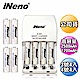 iNeno-LED四插槽充電器-3號-4號低自放鎳