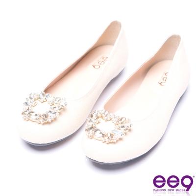 ee9 芯滿益足都會優雅鑲嵌亮鑽超輕豆豆娃娃鞋 杏色