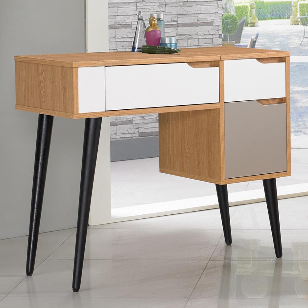 Homelike 米亞化妝桌-90x40x77cm