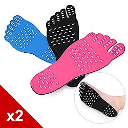 糊塗鞋匠 優質鞋材 G102 隱形腳底保護貼 (2雙/組)