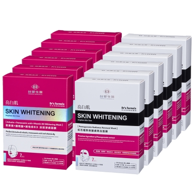 台塑生醫Dr's Formula-亮白肌淨膚面膜12入組(熊果素*6盒+紅石榴*6盒) @ Y!購物
