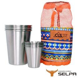 【韓國SELPA】攜帶式304不鏽鋼杯組(四大四小)