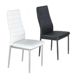 AT HOME-馬可皮面餐椅二入組(兩色可選) 40x42x98cm