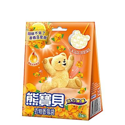 熊寶貝 衣物香氛袋活力果香21g