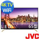 JVC 65吋 4K 液晶顯示器 65Z