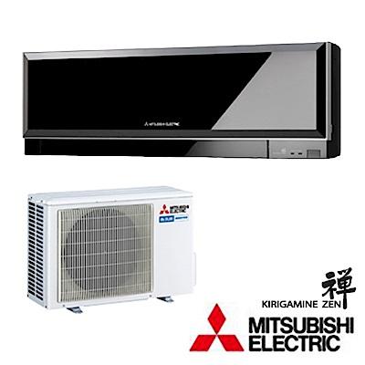 MITSUBISHI三菱3-4坪變頻冷暖冷氣MUZ-EF25NA/MSZ-EF25NA黑 @ Y!購物