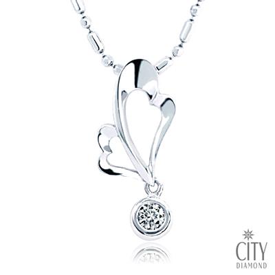 City Diamond『花瓣落蝶』11分鑽墜