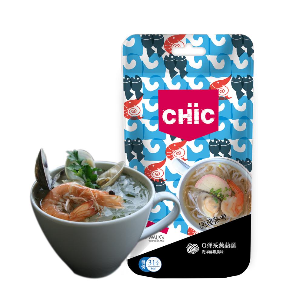 CHiC Q彈系蒟蒻麵-海洋鮮蝦風味(3份/袋)