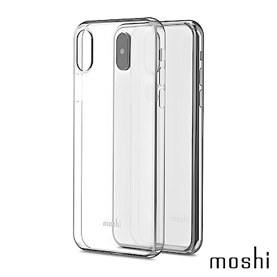 Moshi SuperSkin for iPhone X 勁薄裸感保護殼