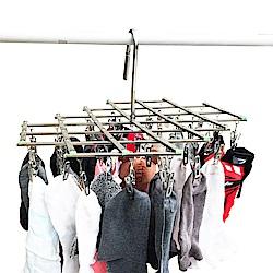 LISAN 35夾頭可摺疊式不鏽鋼晾衣架/衣夾(1入)