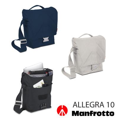 Manfrotto-曼富圖-ALLEGRA-10-輕巧系列郵差包