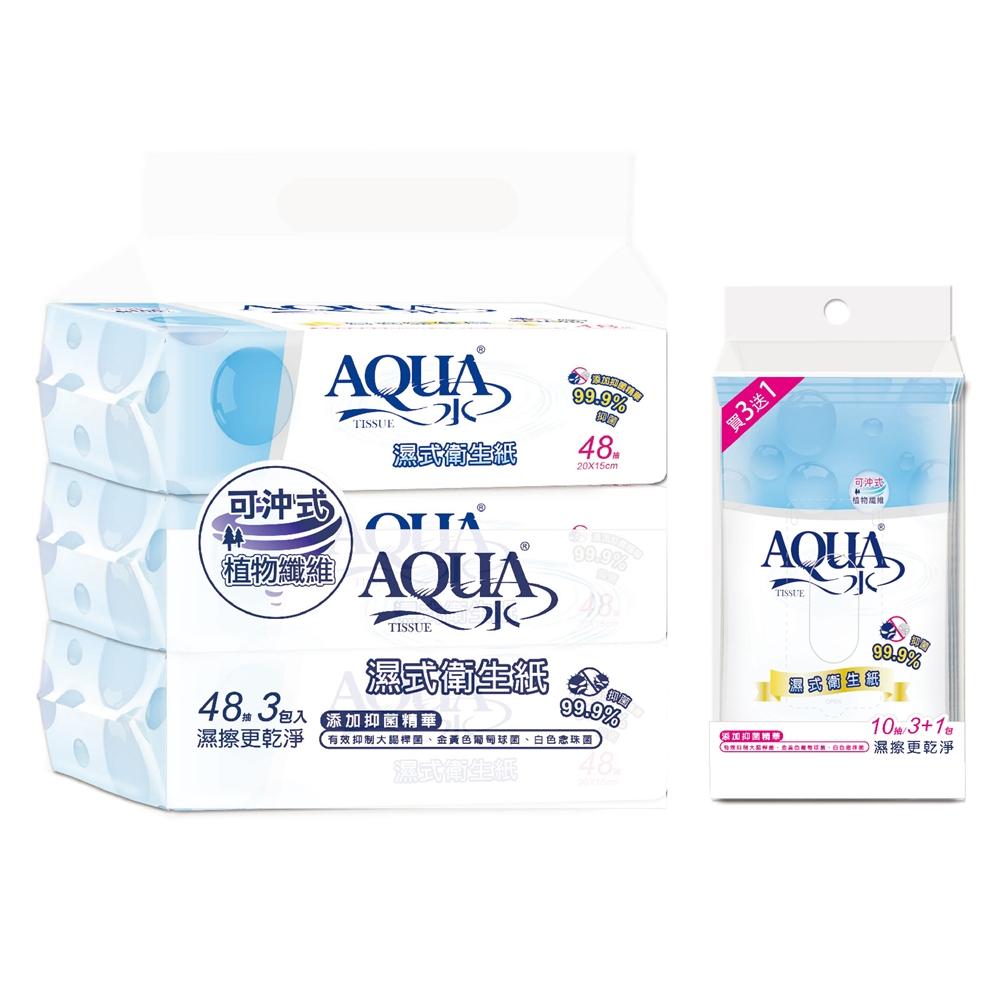 AQUA水 濕式衛生紙(10抽*20包+48抽*9包) @ Y!購物