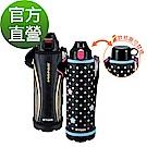 虎牌兩用系列不鏽鋼保溫保冷瓶_2用頭1.0L