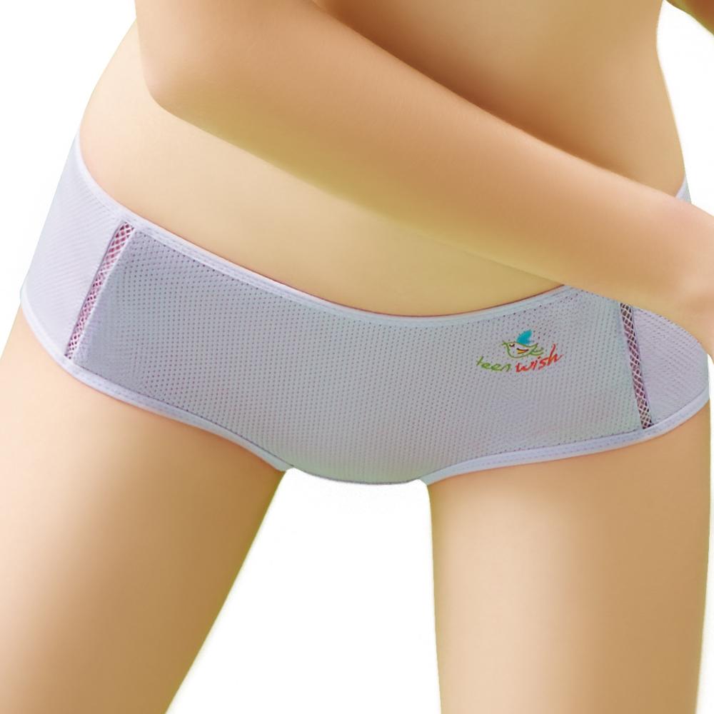 思薇爾  惹萌漾學院風系列M-XL素面中低腰平口內褲(星球紫)
