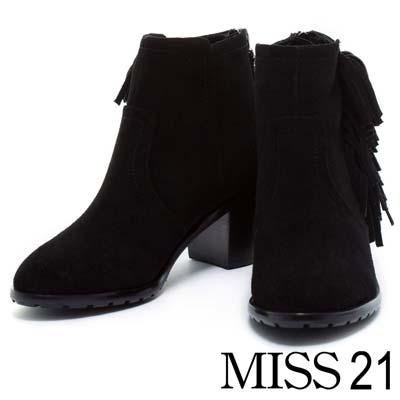 踝靴 MISS 21 時尚垂墜流蘇牛麂皮踝靴-黑