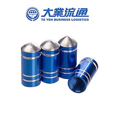 炫彩輪胎氣嘴蓋-藍(錐形)鋁合金材質 螺紋設計 汽車/機車/自行車皆適用