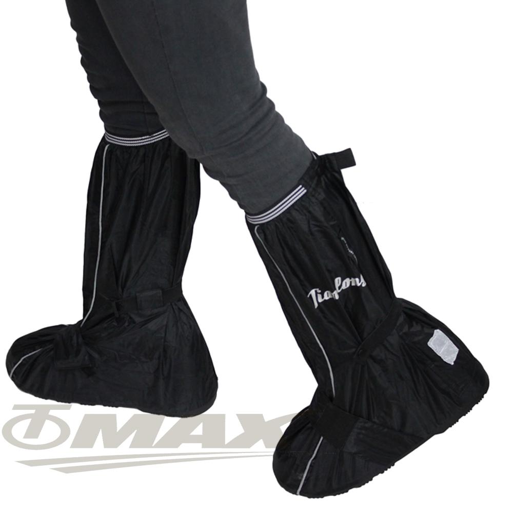 天龍牌疾風賽車型強韌厚底雨鞋套-全黑