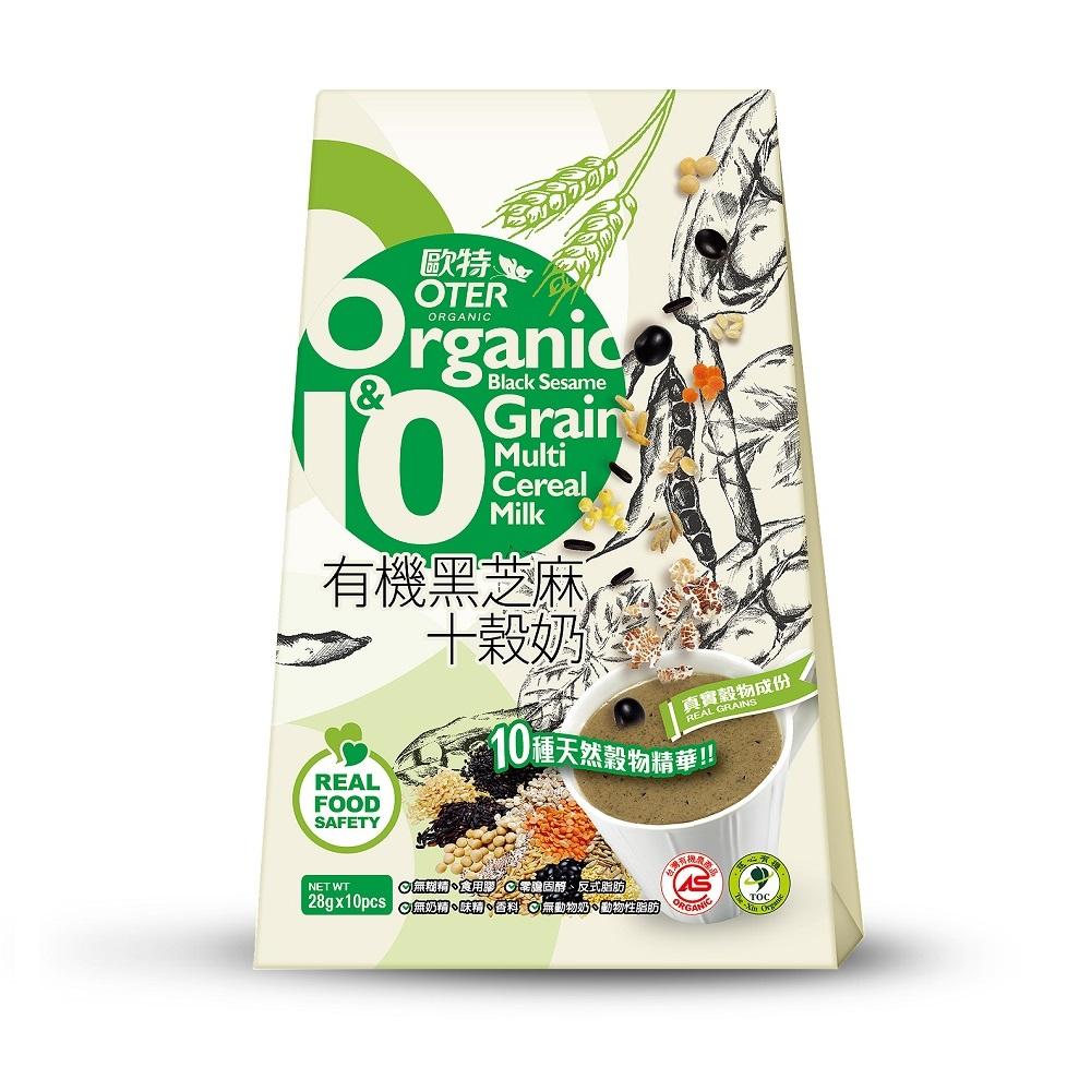 歐特 有機黑芝麻十穀奶(28gx10包)