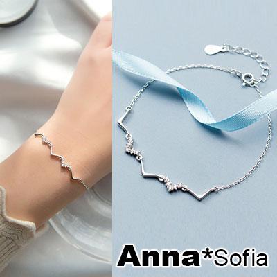 【3件5折】AnnaSofia 幻璃續V晶 925純銀手環手鍊(銀系)