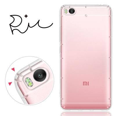RedMoon Xiaomi 小米 5s 防摔氣墊透明TPU手機軟殼