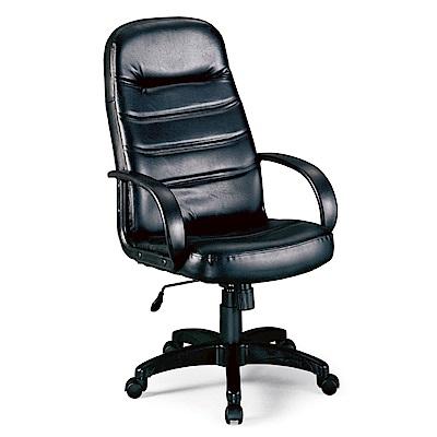 GD綠設家 羅比莎皮革低背辦公椅-62x60x108cm免組