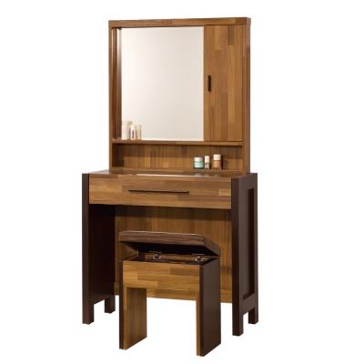 品家居 辛普森2.6尺化妝鏡台含椅-79.2x39.8x154.3cm-免組