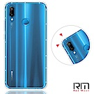 RedMoon Huawei P20 Lite / nova3e 防摔透明TPU手機軟殼