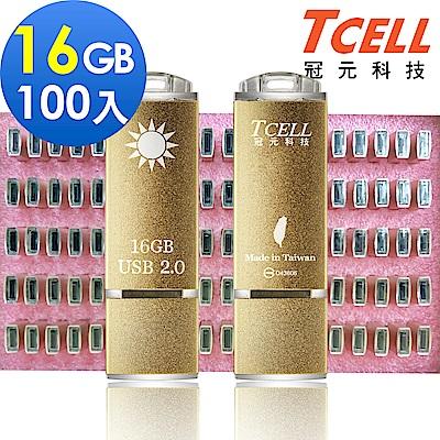 TCELL 冠元-USB2.0 16GB 國旗碟 100入組 (香檳金限定版)