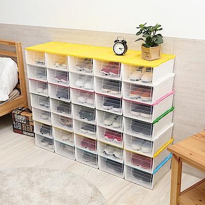 澄境 糖果色系滑蓋式抽屜收納鞋盒(20入)-5色各四
