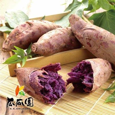 得福瓜瓜園 紫心冰烤番薯(1kgX8盒)