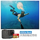 GoPro-HERO6 Black運動攝影機 浮潛超值記憶組