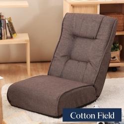 棉花田 萊歐 多段式獨立彈簧折疊和室椅
