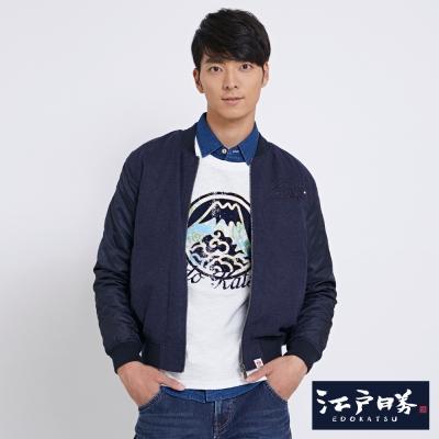 EDWIN EDOKATSU江戶勝拼接牛仔外套-中性-丈青