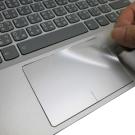 EZstick Lenovo IdeaPad 720S 14 IKB 專用 觸控板 保護貼
