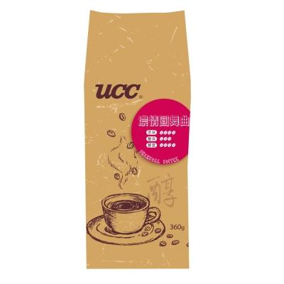 UCC-濃情圓舞曲咖啡豆-360g