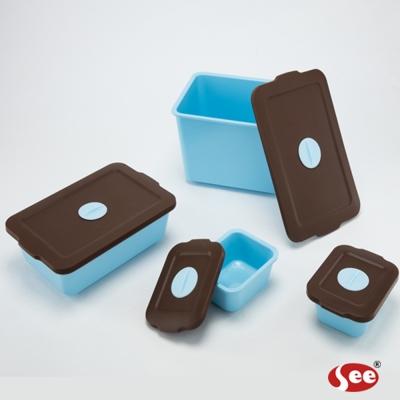 S.E.E. Breere會呼吸的保鮮盒方形四件禮盒套組(海洋藍)