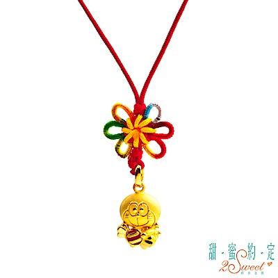 甜蜜約定 Doraemon 小禮物哆啦A夢黃金墜子 送項鍊