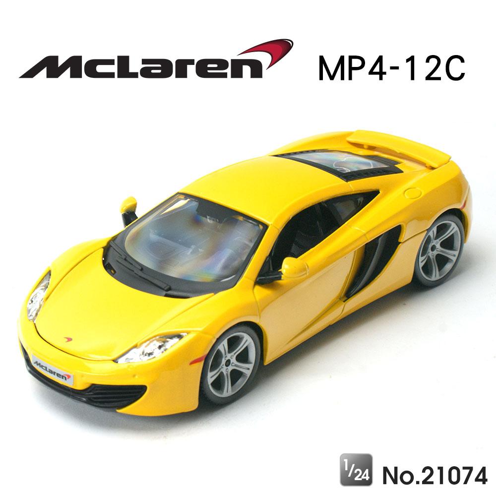 任選 原廠授權合金車 1/24 麥拉倫McLaren MP4-12C
