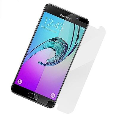 Metal-Slim Samsung Galaxy A5 (2017) 日料亮面保護貼