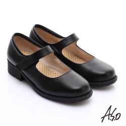 A.S.O 學生鞋 牛軟皮頂級奈米魔鬼氈通勤鞋 黑